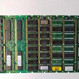 Модули памяти - Оперативная память sdram, 0