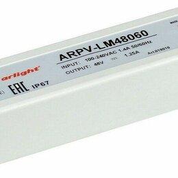 Блоки питания - Блок Питания Для LED Arlight arpv-LV48060-A 60 Вт, 0