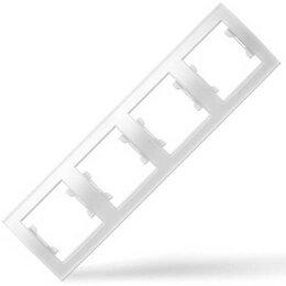 Кулоны и подвески - UNIVersal Бриллиант рамка горизонт. СУ 4 мест. бел. 7947502, 0