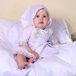 Крестильная одежда - Крестильный набор для девочки Папитто, вышивка золото, размер 20, рост 56-62 см, 0