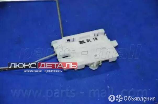 PARTS-MALL PDB572 Датчик уровня топлива  по цене 1339₽ - Двигатель и топливная система , фото 0