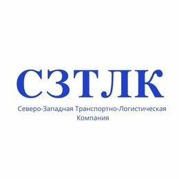 """Экспедиторы - Водитель-экспедитор категории """"Е"""", 0"""