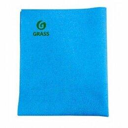 Промышленная химия и полимерные материалы - Салфетка для протирки и сушки кузова микрофибра 45х55 Grass, 0