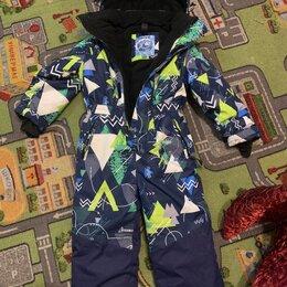 Комбинезоны - Детский комбинезон зимний для мальчика , 0