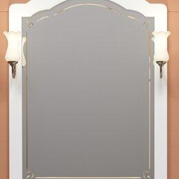 Другое - Зеркало OPADIRIS Лоренцо 80, цв. белый, 0