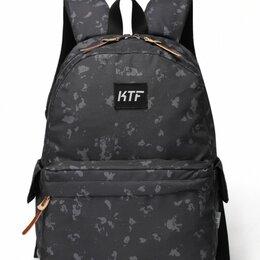 Рюкзаки, ранцы, сумки - Рюкзак школьный Котофей цвет серый, 0