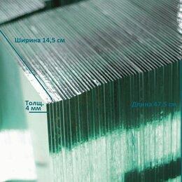 Стекла - Стекло закаленное 4 мм, 475 х 175 мм, 0