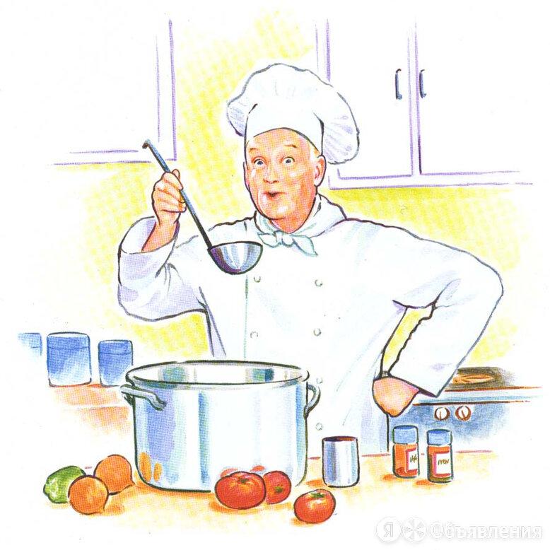 повар - Повара, фото 0