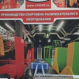 "Уборщицы - ООО ""РИФ "", 0"