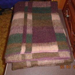 Одеяла - Одеяло  шерстяное 150х2000 новое 500 руб., 0