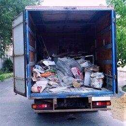 Прочие услуги - Вывоз мусора газель в Нижнем Новгороде, 0