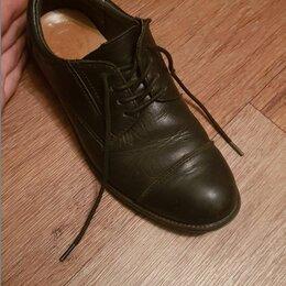 Туфли и мокасины - Туфли детские, 0