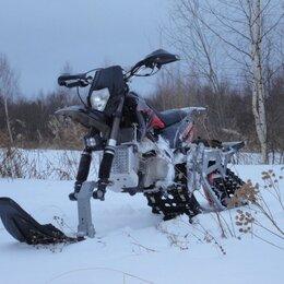Мото- и электротранспорт -  снегоходный комплект, 0