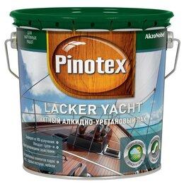 Прочие запчасти и оборудование  - Лак яхтный 2.7л глянцевый Pinotex Lacker Yacht, 0