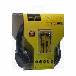Наушники и Bluetooth-гарнитуры - Беспроводные наушники HOCO W24, Bluetooth, золотой, +наушники, 0