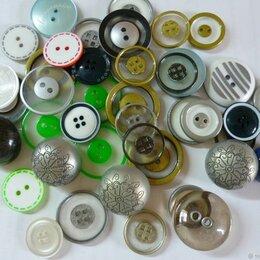 Рукоделие, поделки и сопутствующие товары - Набор разных пуговиц., 0