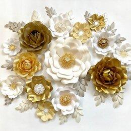 Цветы, букеты, композиции - Золотые цветы из дизайнерской бумаги для интерьера, 0