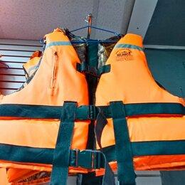 Спасательные жилеты и круги - Спасательные жилеты Boy Scout до 120, 130 кг, 0