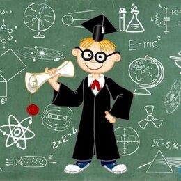 Наука, образование - Репетитор по физике, 0