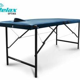 Массажные столы и стулья - Складные массажные столы, 0