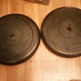 Штанги и грифы - Блины по 20 кг, 0