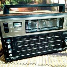 Радиоприемники - Радиоприёмник Горизонт Океан 214 с FM диапазоном, 0