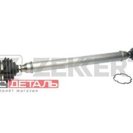 Трансмиссия  - ZEKKERT AW4570 Привод в сборе правый Audi A3 96-  Seat Leon 99-  Toledo II 98..., 0