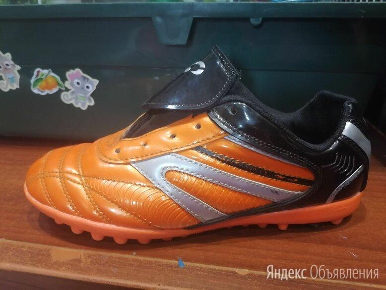 Бутсы по цене 800₽ - Обувь для спорта, фото 0