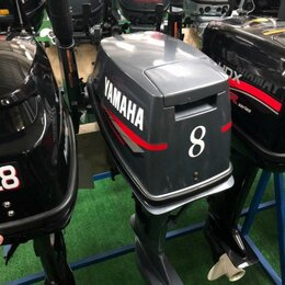 Моторные лодки и катера - Yamaha E8DMHS Б/У лодочный мотор, 0