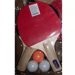 Ракетки - Набор для тенниса Ракетки и 3 мячика 389-19, 0