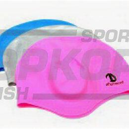 Аксессуары для плавания - Шапочка для плавания Aquastar/Conquest/Speedo силикон углубление для уха, 0