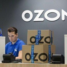 Подарочные сертификаты, карты, купоны - [OZON] СКИДКА ДО 65% НА ЛЮБОЙ ТОВАР, 0