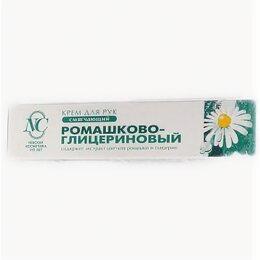 Кремы и лосьоны - Крем для рук Ромашково-глицериновый 50мл НК, 0