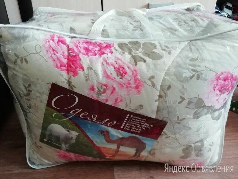 Комплект: Одеяло + подушки + простынь по цене 1700₽ - Постельное белье, фото 0