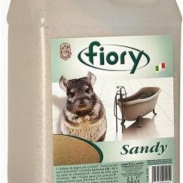 Игрушки и декор  - FIORY песок для шиншилл SANDY 1,3 кг (2 л) , 0
