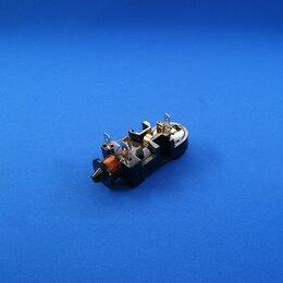 Аксессуары и запчасти - Пусковое реле компрессора для холодильника HL030, 0