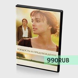 Видеофильмы - Фильмы на DVD (63), 0