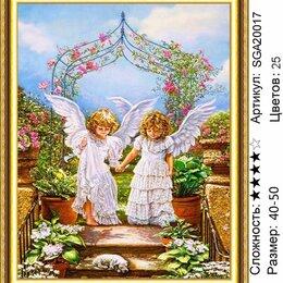 """Рукоделие, поделки и сопутствующие товары - Алмазная вышивка """"Ангелы"""", 0"""