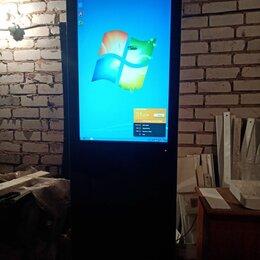 Рекламные конструкции и материалы - Мультимедийные экраны стойки, 0