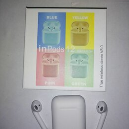 Наушники и Bluetooth-гарнитуры - Беспроводные наушники in pods 12 macaron, 0