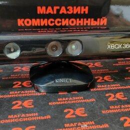 Аксессуары - KINECT для XBOX 360, 0