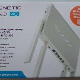 Проводные роутеры и коммутаторы - Wi-fi mesh система keenetic extra+air kit (kn-kit-001), 0