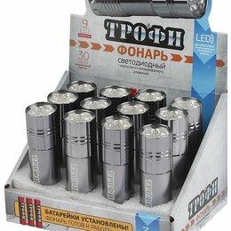 Аксессуары и комплектующие - TM9-box12  Фонарь Трофи 9xLED, алюм, 3хААА в комплекте, промо-бокс (48/240/5760), 0