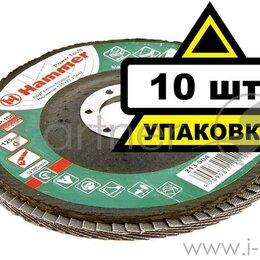 Для шлифовальных машин - Круг лепестковый торцевой Hammerflex 213-004 125 Х 22 Р 100 тип 1  (r)  КЛТ, 0