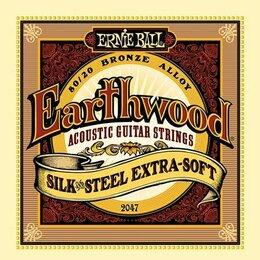 Струны - Ernie Ball Earthwood Silk & Steel Extra Soft сталь+шелк 10-50, 0