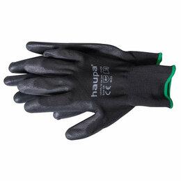 Средства индивидуальной защиты - Перчатки с полиуретановым покрытием размер 9 черн. (пара) HAUPA 120300/9, 0