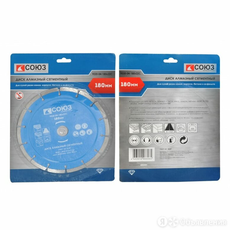 Алмазный диск Союз 9020-04-180x22C по цене 359₽ - Для шлифовальных машин, фото 0