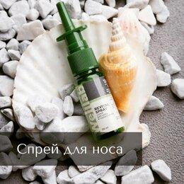 Дезинфицирующие средства - Спрей для носа, 0
