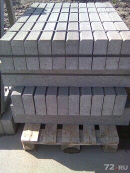 Железобетонные изделия - Бордюрный камень, Бордюры, Ливневки, Кольца ЖБИ,…, 0