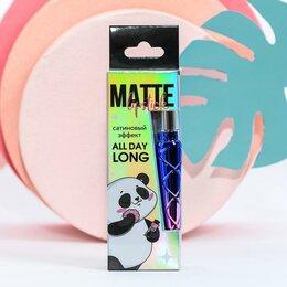 Для губ - Матовая помада для губ Pandastic lips, оттенок №5, тотальный нюд, 0